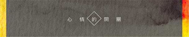 -2014-07-06-10.44.44