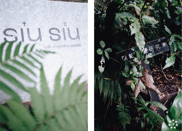 yoursunshine-siusiu-tiamo-wedding-01-07