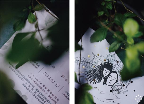 yoursunshine-siusiu-tiamo-wedding-01-14
