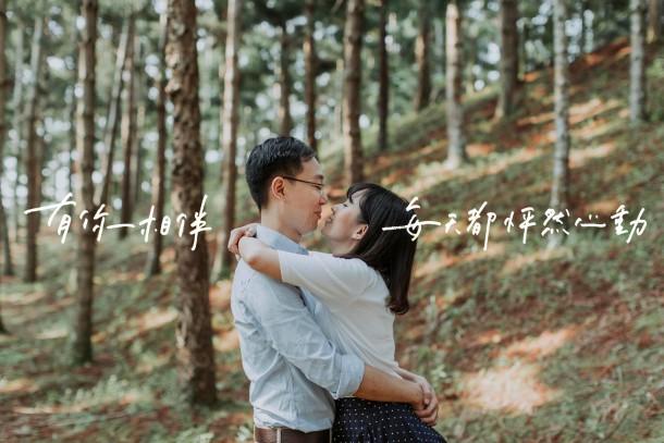 AhhXu-weddingword-003